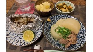 10月23日 きのこのホイル焼き、粉ふき芋、牛すじと大根