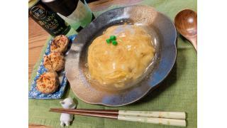 11月25日 天津飯