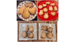 12月8日 クッキー たらこバター粉ふき芋など
