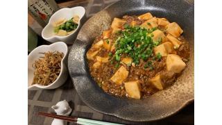 12月13日 麻婆豆腐
