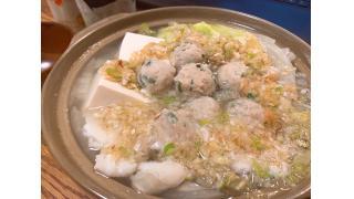 12月20日 鶏団子の鍋