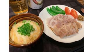 1月19日 茹で豚、山芋と明太子のふわふわチーズ焼き