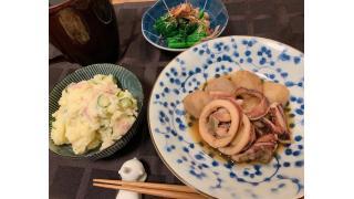 2月12日 里芋とイカの煮物、ほうれん草茹でる