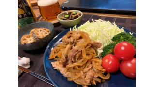 2月17日 常備菜と豚の生姜焼き