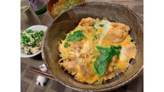 3月9日 親子丼、菜の花の白和え、豆腐とえのきの赤だし