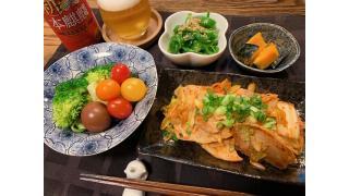 3月12日 かぼちゃ煮、ブロッコリー、豚キムチ