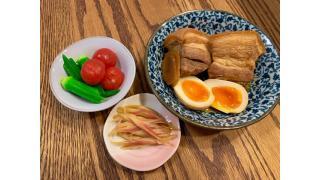 6月25日 豚の角煮、オクラとミニトマトのだし漬け、みょうがの甘酢漬け