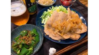 7月2日 豚の生姜焼き、じゃこピーマン