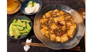 7月14日 麻婆豆腐、枝豆 ※追記あり