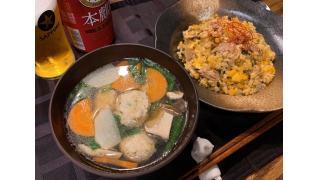 8月1日 ピリ辛高菜チャーハン、鶏団子入り野菜スープ