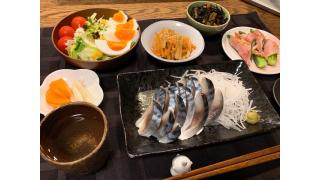 8月24日 ひじき煮、オクラベーコン