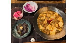 9月7日 麻婆豆腐