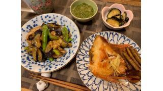 9月21日 赤魚の煮つけ、なすとししとうと豚肉の味噌炒め