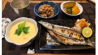 10月8日 秋刀魚の塩焼き、茶碗蒸し