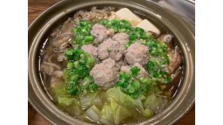 10月21日 豚団子鍋