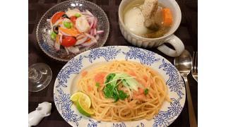 11月7日 ホタテと野菜のマリネ、たらこスパゲティ