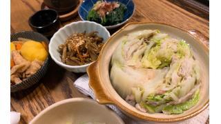 12月12日 豚バラと白菜のミルフィーユ鍋