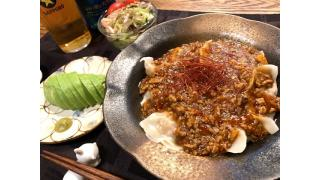 12月28日 麻婆餃子、春雨サラダ