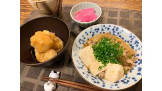 12月30日 里芋の揚げ出し、肉豆腐