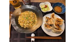 2月1日 豚ひき肉と鰹節の焼き飯、餃子
