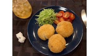 2月4日 里芋のコロッケ
