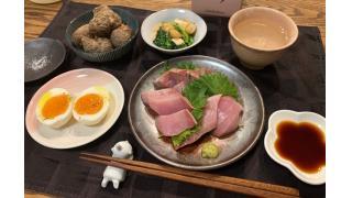 2月13日 はまちのお刺身、小松菜の煮物、里芋蒸したやつ