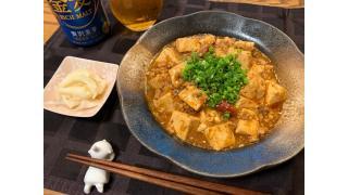 4月21日 麻婆豆腐