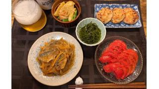 5月9日 鯵の南蛮漬け、ベーコン新じゃがカレー炒め、昆布の煮物、椎茸のカニカママヨチーズ焼き、トマトスライス