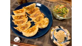 6月13日 春雨サラダ、レモン餃子