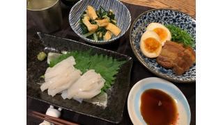 6月18日 うしお菜(ふだん菜)と油揚げの煮物、イカのお刺身。