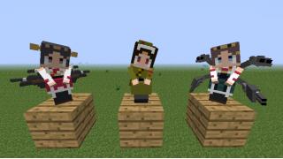 【Minecraft】LittleMaidMobで艦娘のマルチモデルの作成に挑戦してみました。