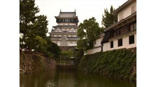 小倉城へ行ってまいりました