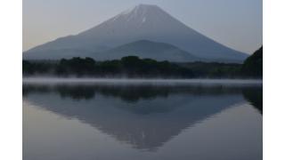 精進湖にて富士山撮影!