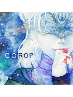 COROPのブロマガ