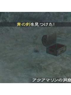 (ノ・ω・)ノ モアーイの墓場