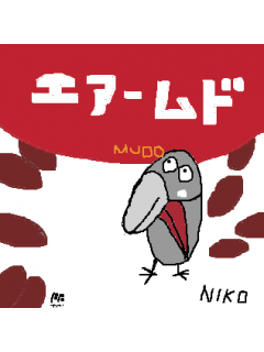 マイナーポケモン考察記