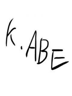 K.ABEのブロマガ
