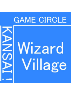 Wizard Village Games ニコニコ支部