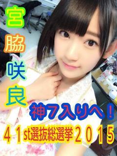AKB48グループ情報(速報や重要な情報)