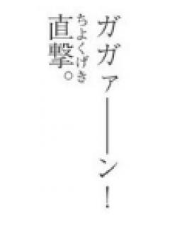 焼き林檎少年ブログ