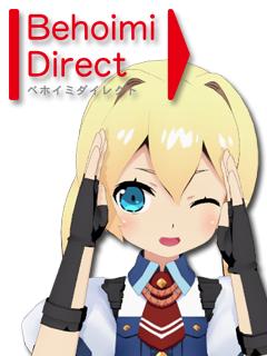 Behoimi Direct -ベホイミ ダイレクト-