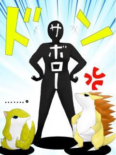 aki(サンドの人)のブロマガ