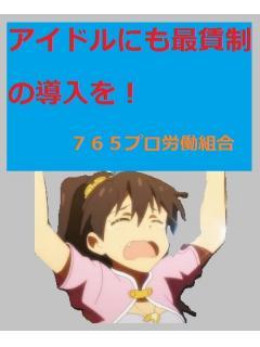 日本共産党と我那覇くんが好きな人のブロマガ