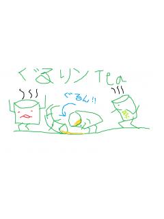 いーぐーの楽天イーグルスブログ^^
