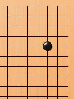 ふるちんの棋譜