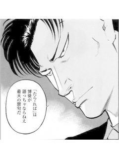 銀狐@GINKOのブロマガ