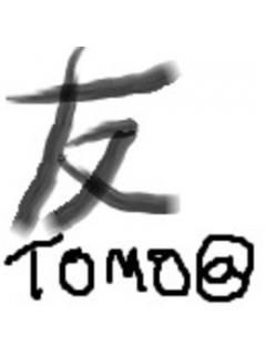 TOMO@のブロマガ
