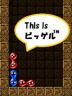 (´・ω・`)じゅうぐちゃんねるぷよぷよ部