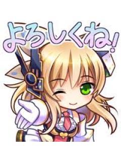 微課金の神姫PROJECTブロマガ