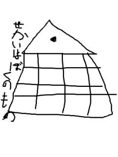 ヴァリューZラビリンスのロマサガ        (春雨の螺旋ver.)(∩。・o・。)っ.゚☆。'♥